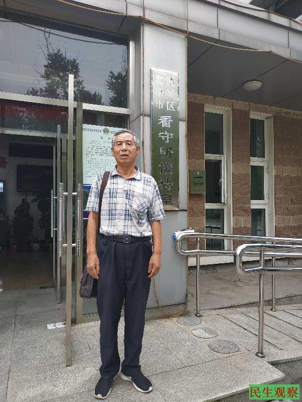 因纪念六四被刑拘的姜家文讲述遭遇酷刑
