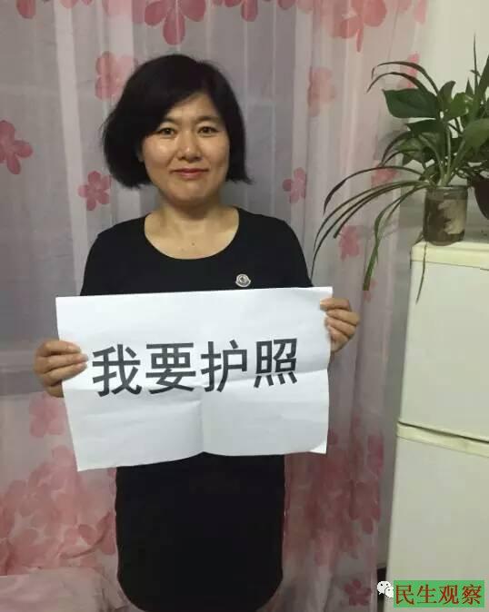 安徽李卉追讨个人财产和出境权失联多日