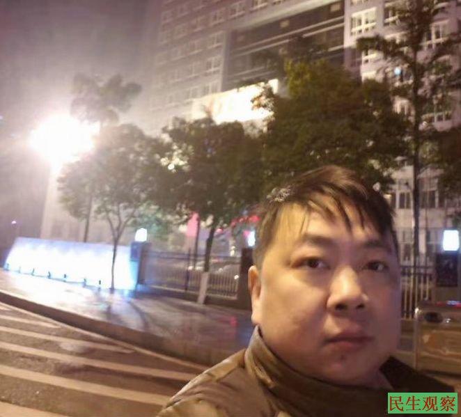 """重庆黄成城和广东朱云枫因""""翻墙""""分别遭处罚"""