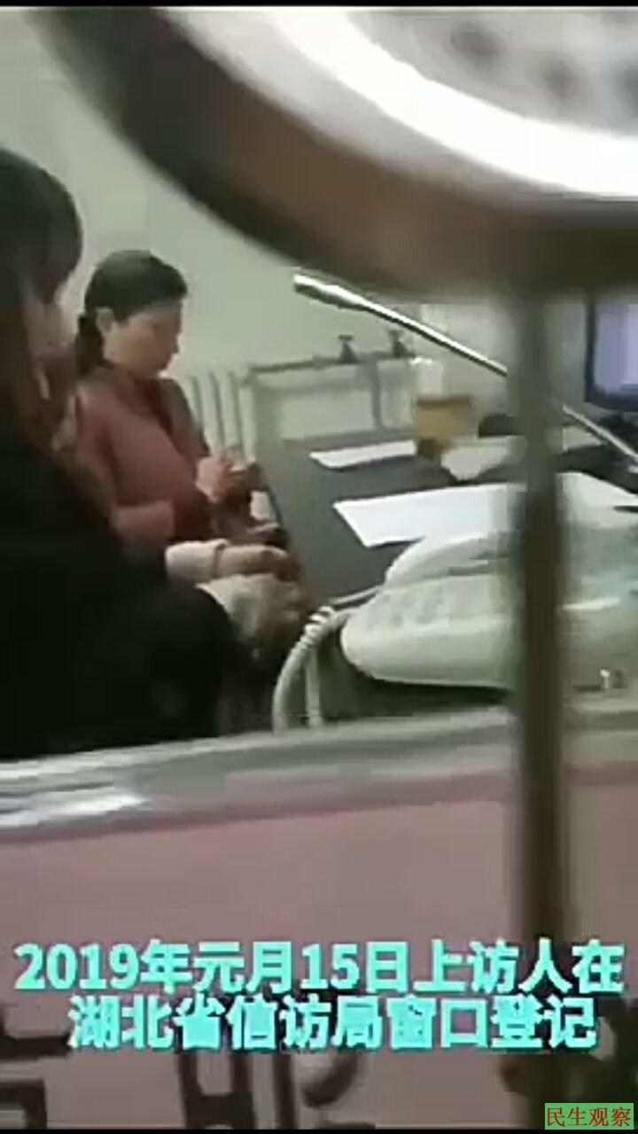 """湖北省""""两会""""武汉孙春秀被软禁"""