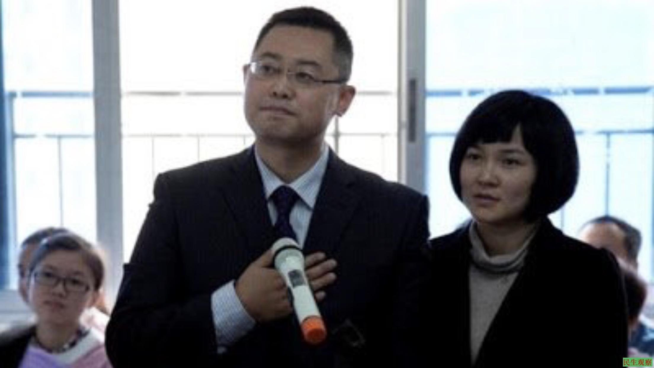 王怡案前代理律师澄清开庭传言