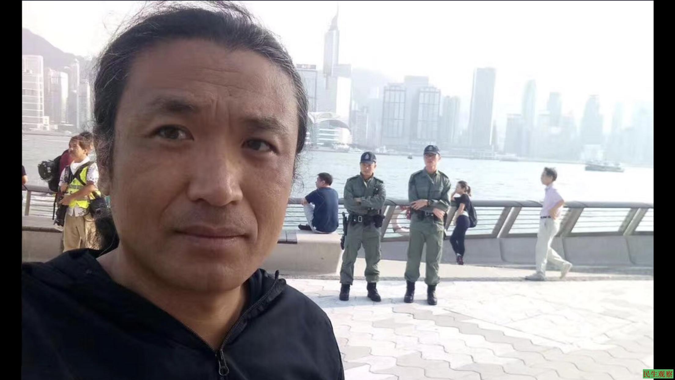 辽宁刘红志因参加香港游行被做精神病检查