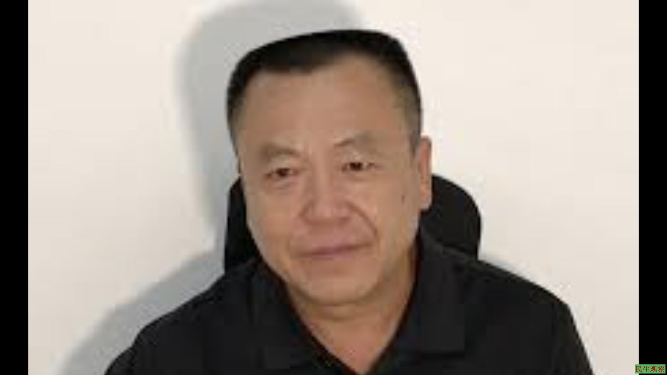 """北京张宝成""""因言获罪""""已被正式起诉"""